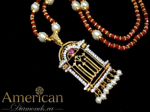Allah pendant gold plated -10129